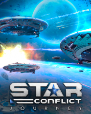 Star Conflict: Journey [1.6.0d.126401] (2013) PC | (31.01)