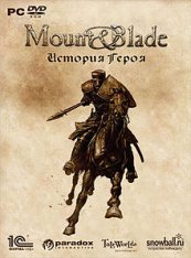 Mount and Blade: Warband - Viking Conquest - Reforged Edition (2015) PC