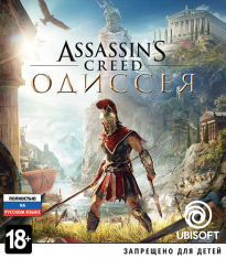Assassin's Creed: Odyssey - Ultimate Edition [v 1.5.3 + DLCs] (2018) PC | Uplay-Rip от =nemos=