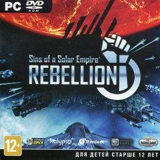 Sins of a Solar Empire: Rebellion (2012) xatab
